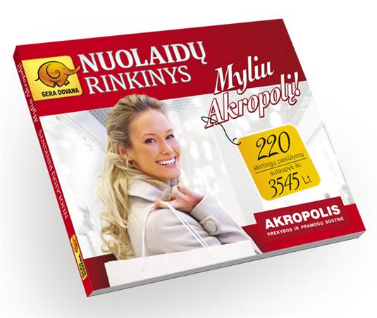 """Pirmasis Lietuvoje nuolaidų rinkinys """"Myliu Akropolį"""""""