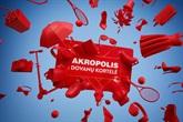 Akropolio dovanų čekis: universali dovana, kuri patiks kiekvienam!